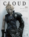Cloud is the best there is!!