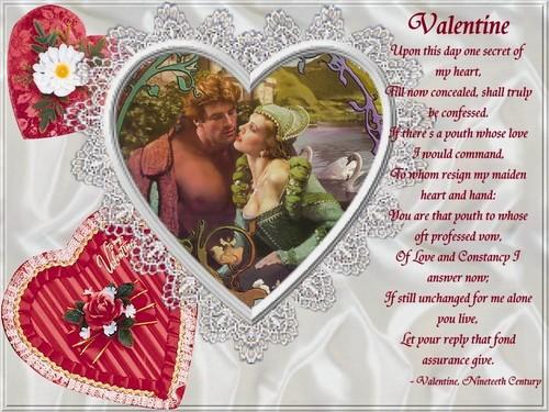 For My Lady's сердце - Jane Howard