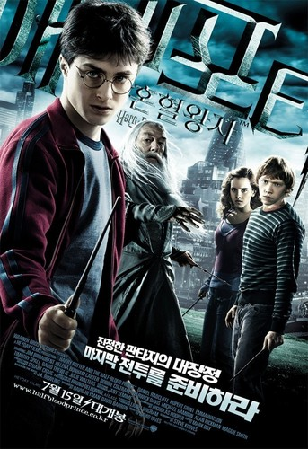 Half-Blood Prince:  Korean Poster