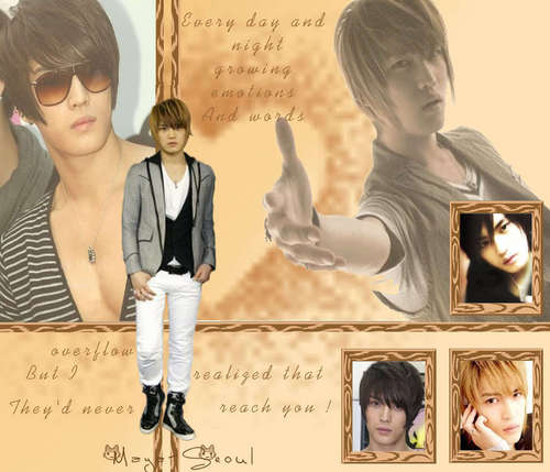 Hero Jae Joong Обои possibly containing a well dressed person titled JJ<333333