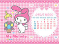 My Melody July 2009 Wallpaper - my-melody wallpaper