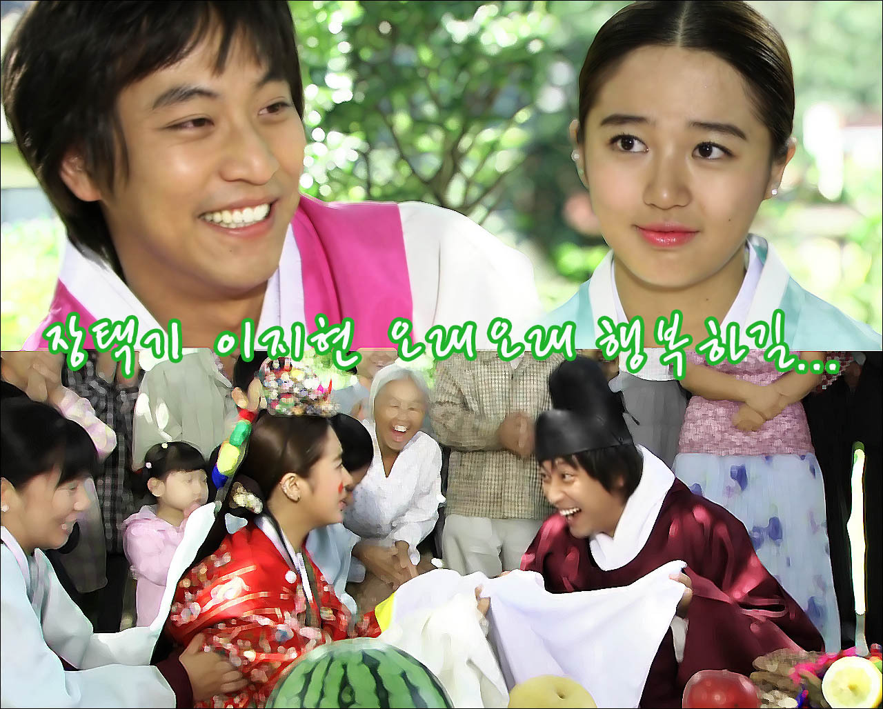 Korean Dramas The Vineyard Man
