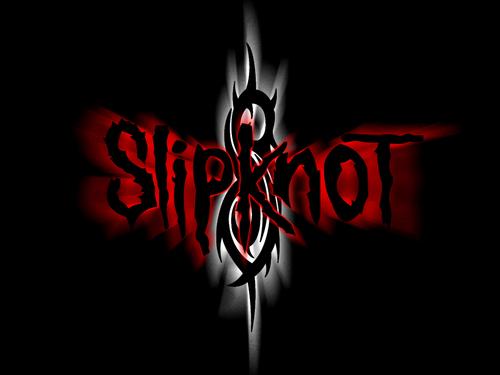 logo_slip