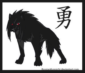 नारूटो भेड़िया