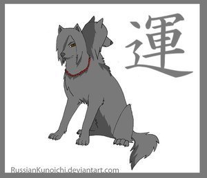 naruto wolves