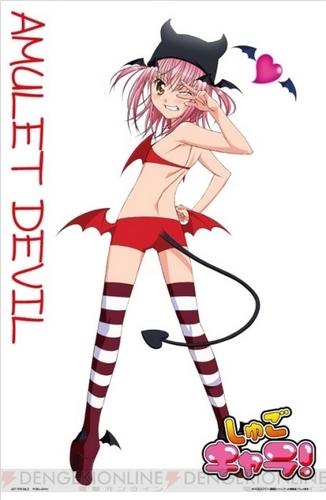 Amulet Devil