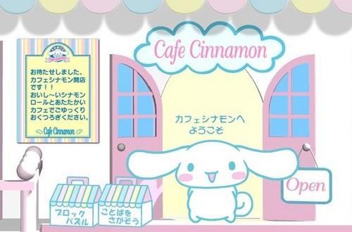 Cafe Cinnamon & Cinnamoroll