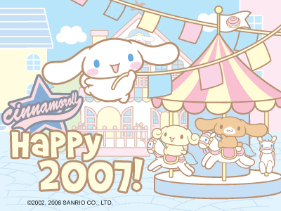 Cinnamoroll New taon 2007 E-Card