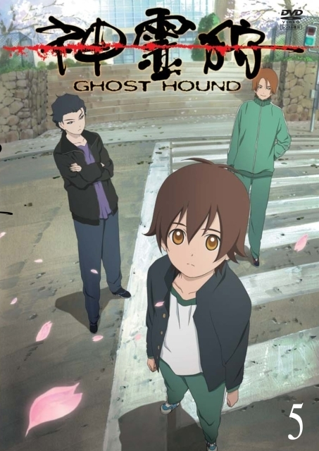 http://images2.fanpop.com/images/photos/6700000/Ghost-Hound-ghost-hound-6752590-453-640.jpg