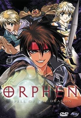 Orphen - orphen photo