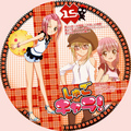 Shugo Chara DVD 15 - shugo-chara photo