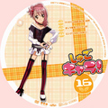 Shugo Chara DVD 16 - shugo-chara photo