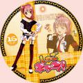 Shugo Chara DVD 16