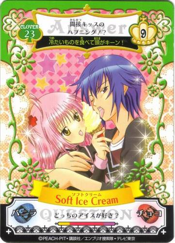 Soft Ice Cream