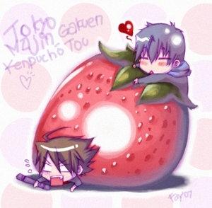 kyouichi and tatsuma aardbei