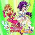 pretty cure splash 星, つ星