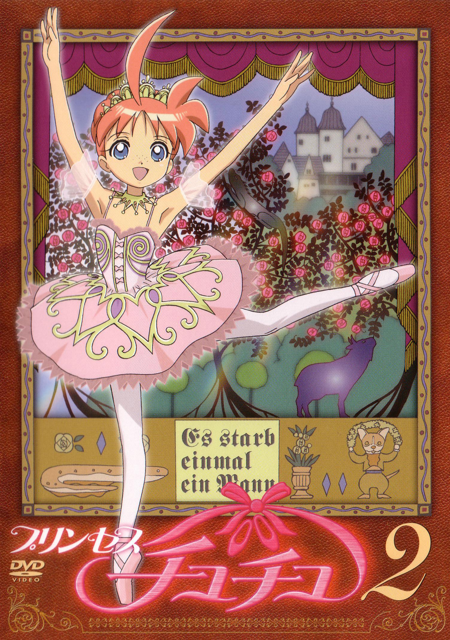 Princess Tutu Vol. 2