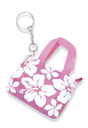 Mini Tote Bag Keychain
