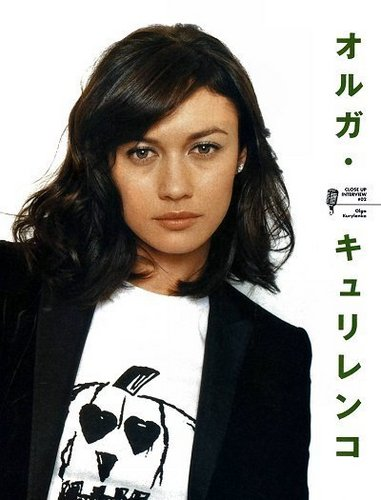 Olga in Japanese Magazine