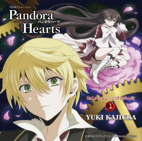 Pandora Hearts Original Soundtrack [cover]