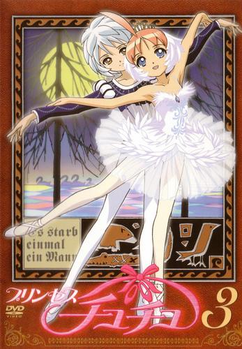 Princess Tutu Vol. 3
