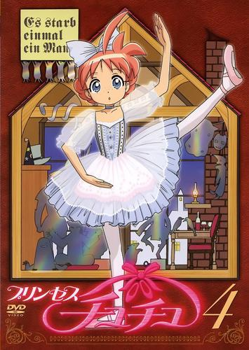 Princess Tutu Vol. 4