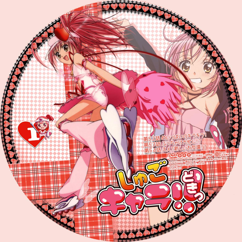 تقرير عن انمي shugo chara Shugo-Chara-Doki-DVD-1-shugo-chara-6817318-1500-1500