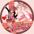 Shugo Chara!! Doki DVD 1 - shugo-chara photo