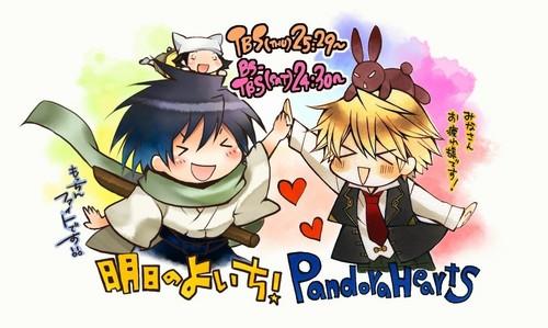 Yoichi and Oz