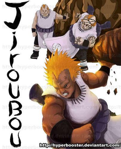 jiroubou