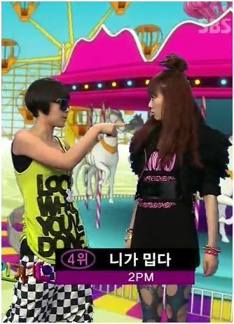 4 minute ga yoon dating sim 1