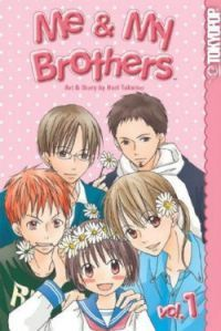 Me and My Brothers Volume 1