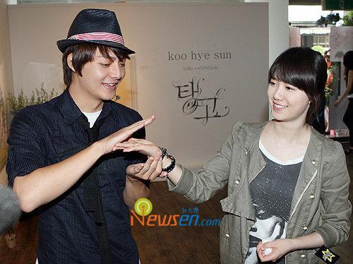 Min Ho & BBF