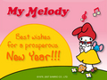 My Melody New Years e-Card - my-melody photo