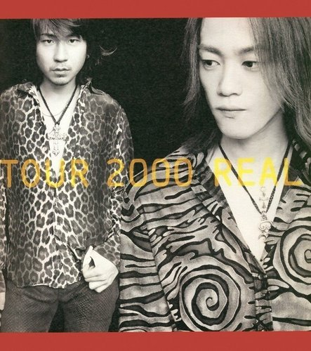 Real Tour Photobook