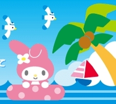 Summertime My Melody