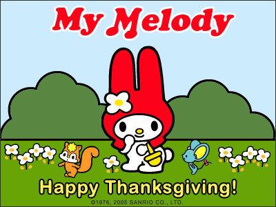 Thanksgiving e-Card
