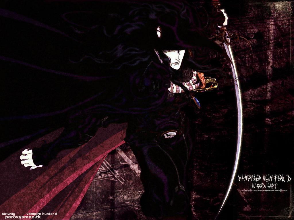 吸血鬼ハンターDの画像 p1_20