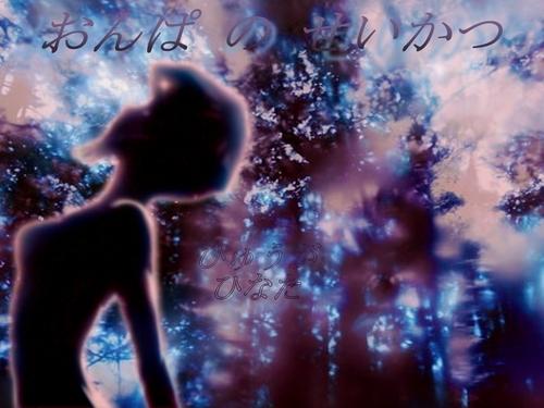 Hinata Hyuga wallpaper called Hinata