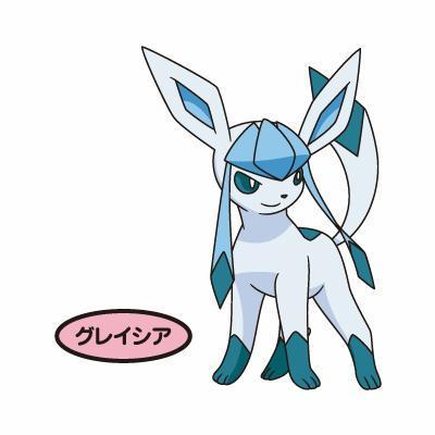 Japanese Glaceon~