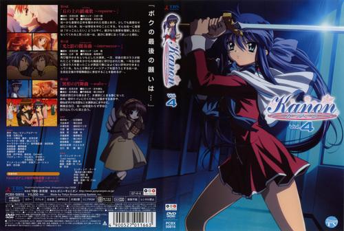 Kanon 2006 DVD