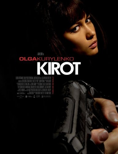 Kirot Movie Poster