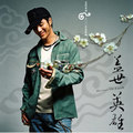 Lee Hom Wang - wang-lee-hom photo