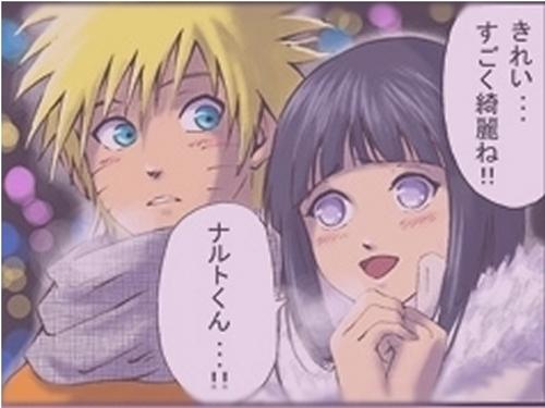 나루토 & Hinata