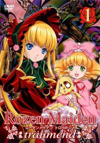 Rozen Maiden träumend DVD