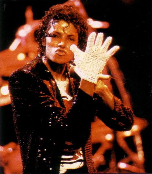 http://images2.fanpop.com/images/photos/7000000/Victory-tour-1984-michael-jackson-7031383-526-600.jpg