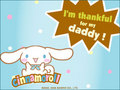 Cinnamoroll Father's Day e-Card