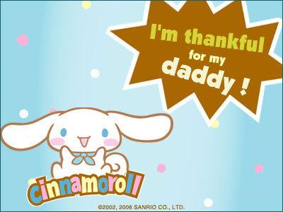 Cinnamoroll Father's dia e-Card