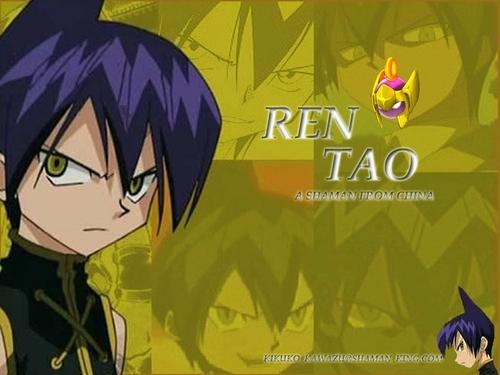 Len Tao