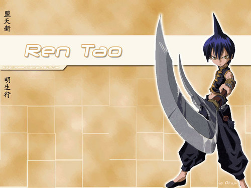 Shaman King wallpaper probably with a sign called Len Tao
